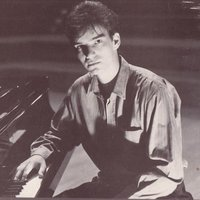Cours piano a Paris et 92 par pianiste formé a The Juilliard School New York