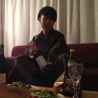 ▷ cours particuliers japonais paris - 114 profs - superprof - Cours Cuisine Japonaise Paris