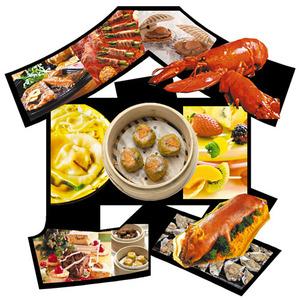 Jin angers maine et loire cours cuisine chinoise for Professeur de cuisine