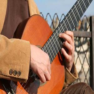 sylvain montpellier h rault cours de guitare classique cours de instruments cordes solf ge. Black Bedroom Furniture Sets. Home Design Ideas